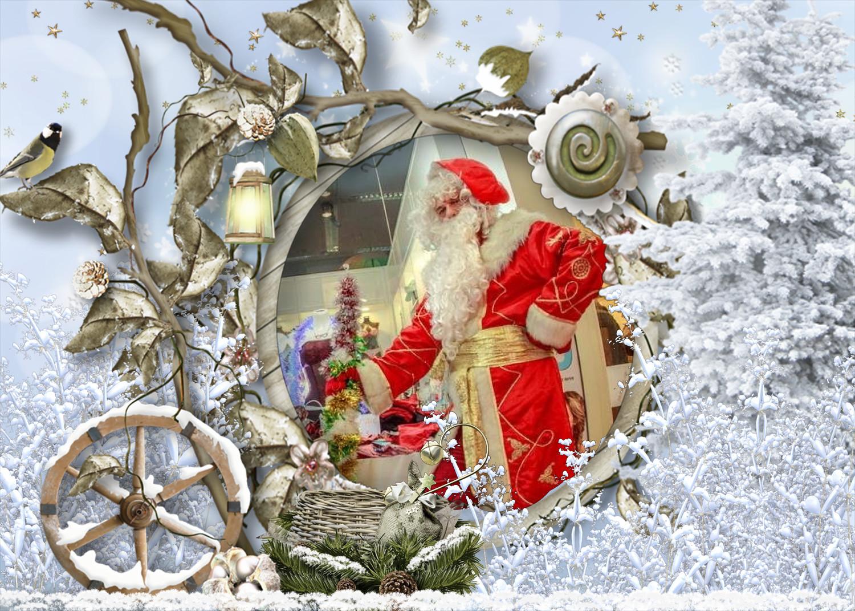 Экслюзивное интервью с Настоящим Дедом Морозом