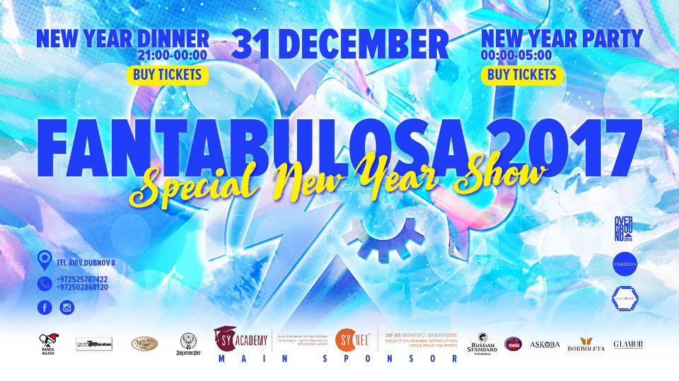 Нестандартный Новый год в Fantabulosa
