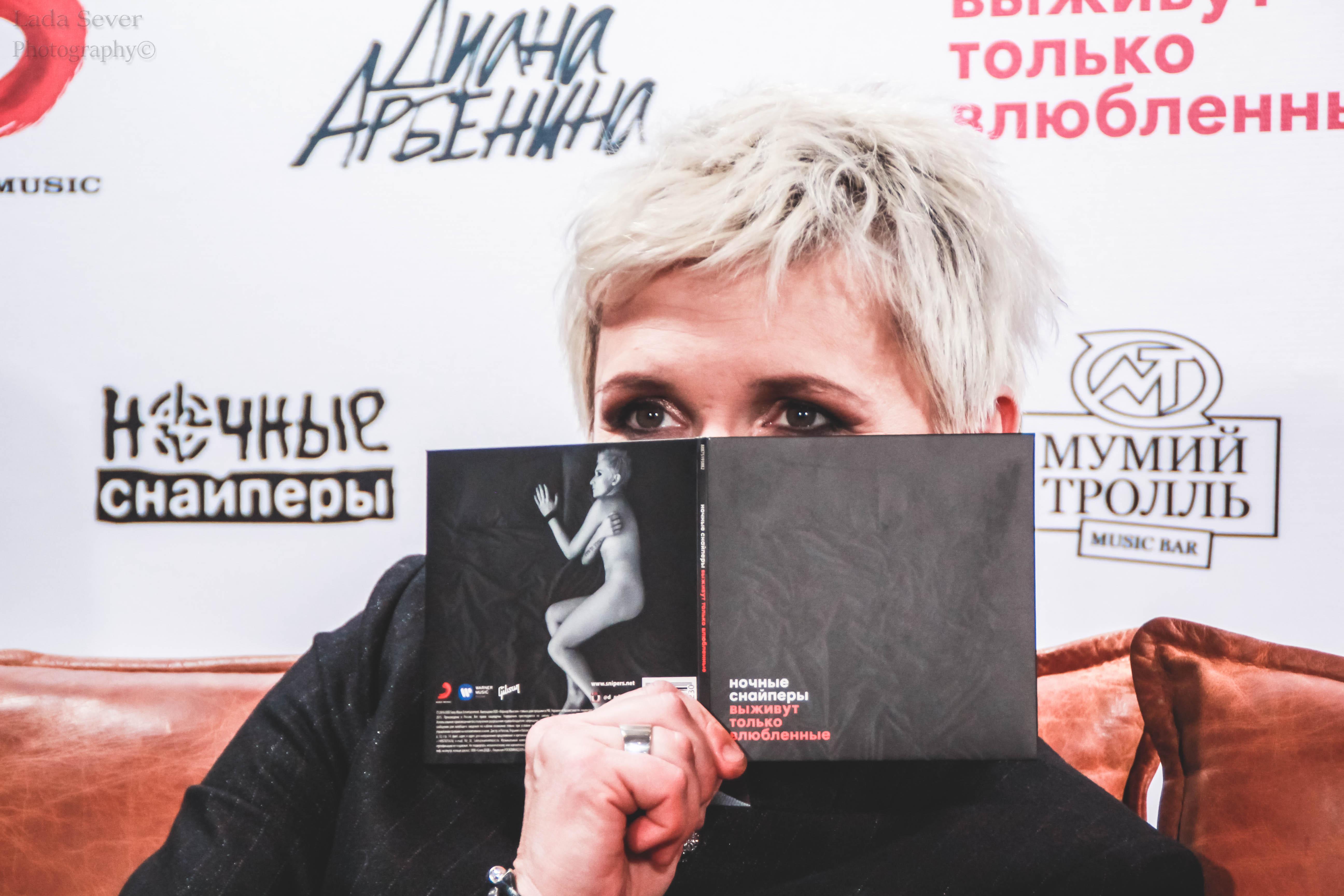 Диана Арбенина, рок-музыкант