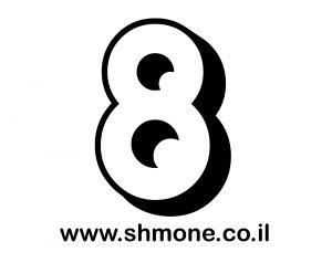 logointernet8