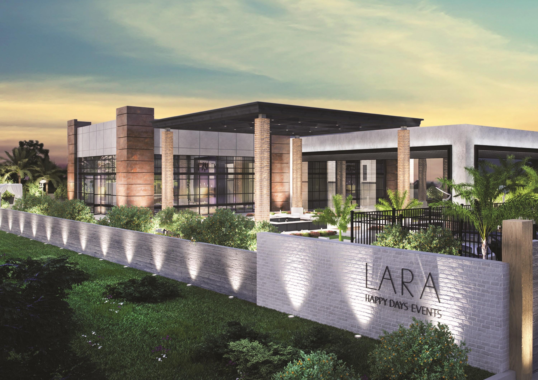 Комплекс LARA – концептуально новый подход в проведении торжеств и деловых мероприятий.