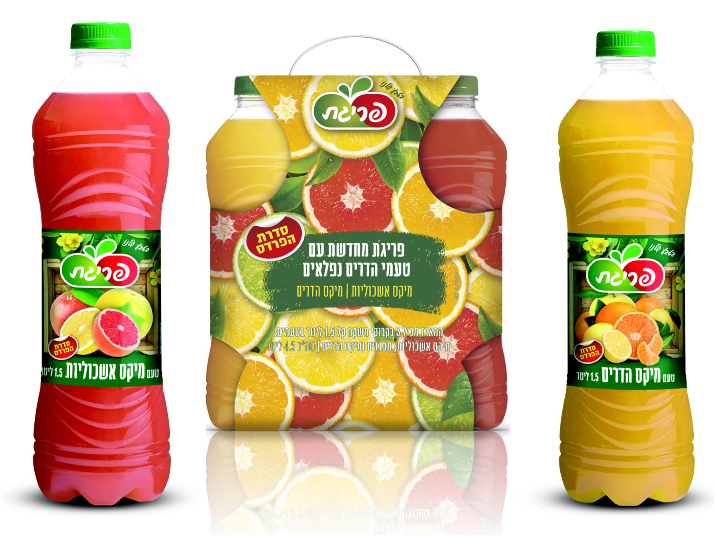 """""""Грейпфрутовый микс"""" и """"Цитрусовый микс"""": возвращение любимой серии """"Фруктовый сад"""" от компании Prigat"""