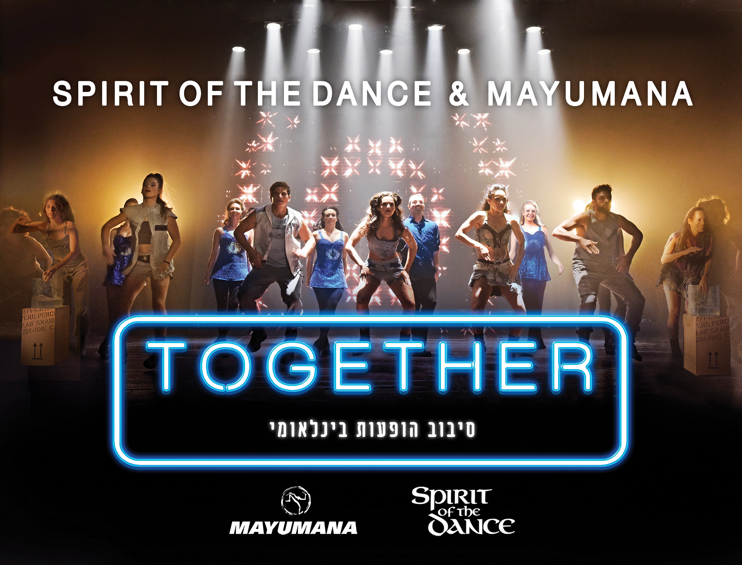 Mayumana + Spirit of the Dance = Together
