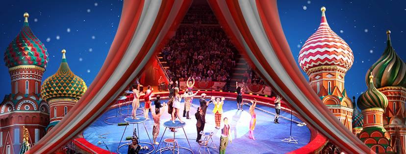 «Цирк Москва» — израильское ноу-хау