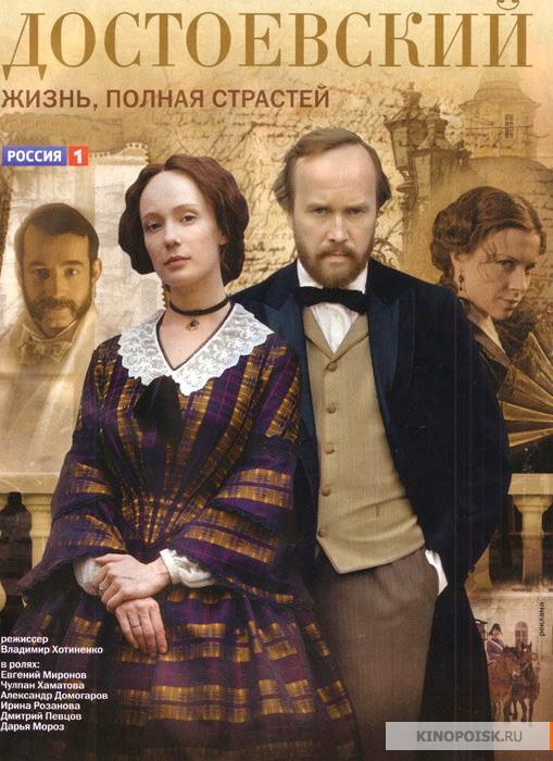 Учим литературу вместе с «Cелком TV»: 10 малоизвестных фактов из биографии Федора Достоевского
