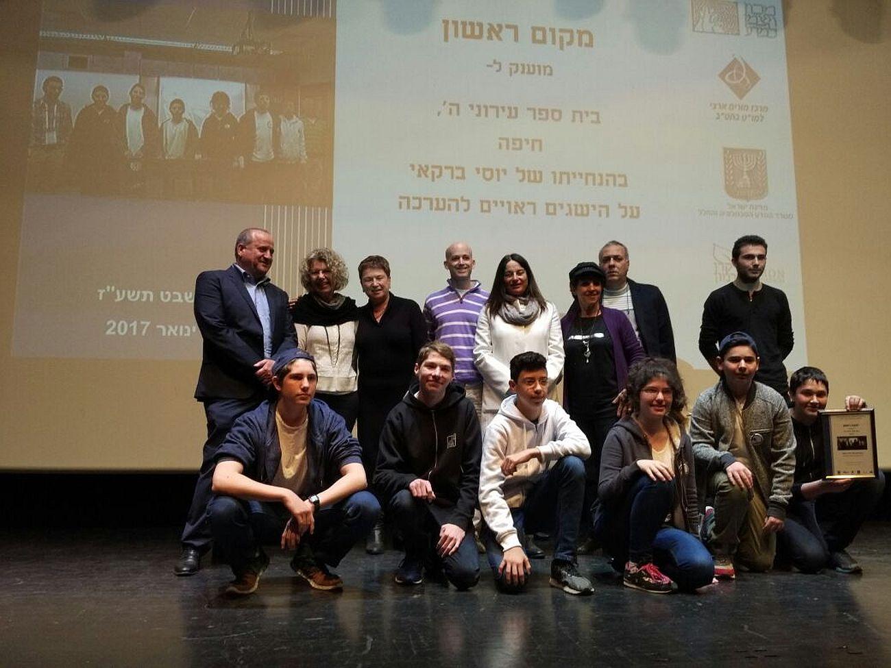 Хайфа: школа «Ирони-Хей» победила в космической Олимпиаде