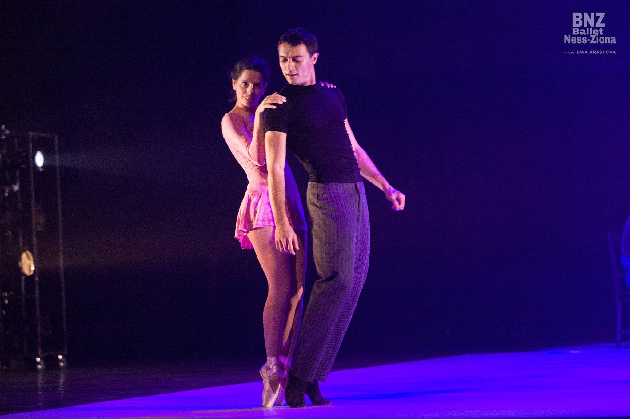 Вечер премьер балета Нес-Ционы