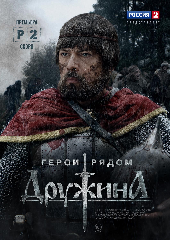 Учим историю вместе с Селком TV: Александр Невский – полководец, не проигравший ни одной битвы