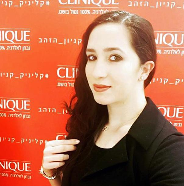 Нета Ривкин: «После процедур красоты и макияжа от Clinique весь день я получала комплименты»