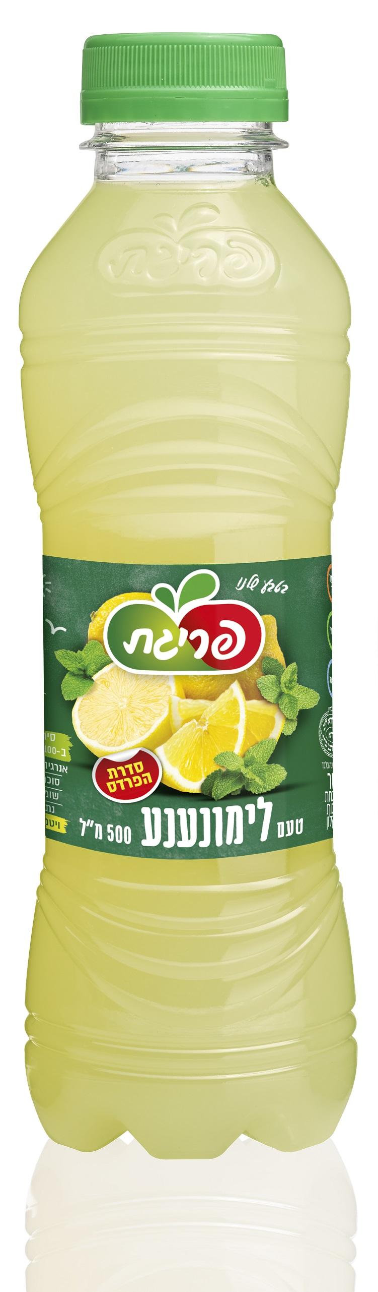 Prigat представляет: освежающий безалкогольный напиток «Лимонана» в удобной бутылке 500 мл