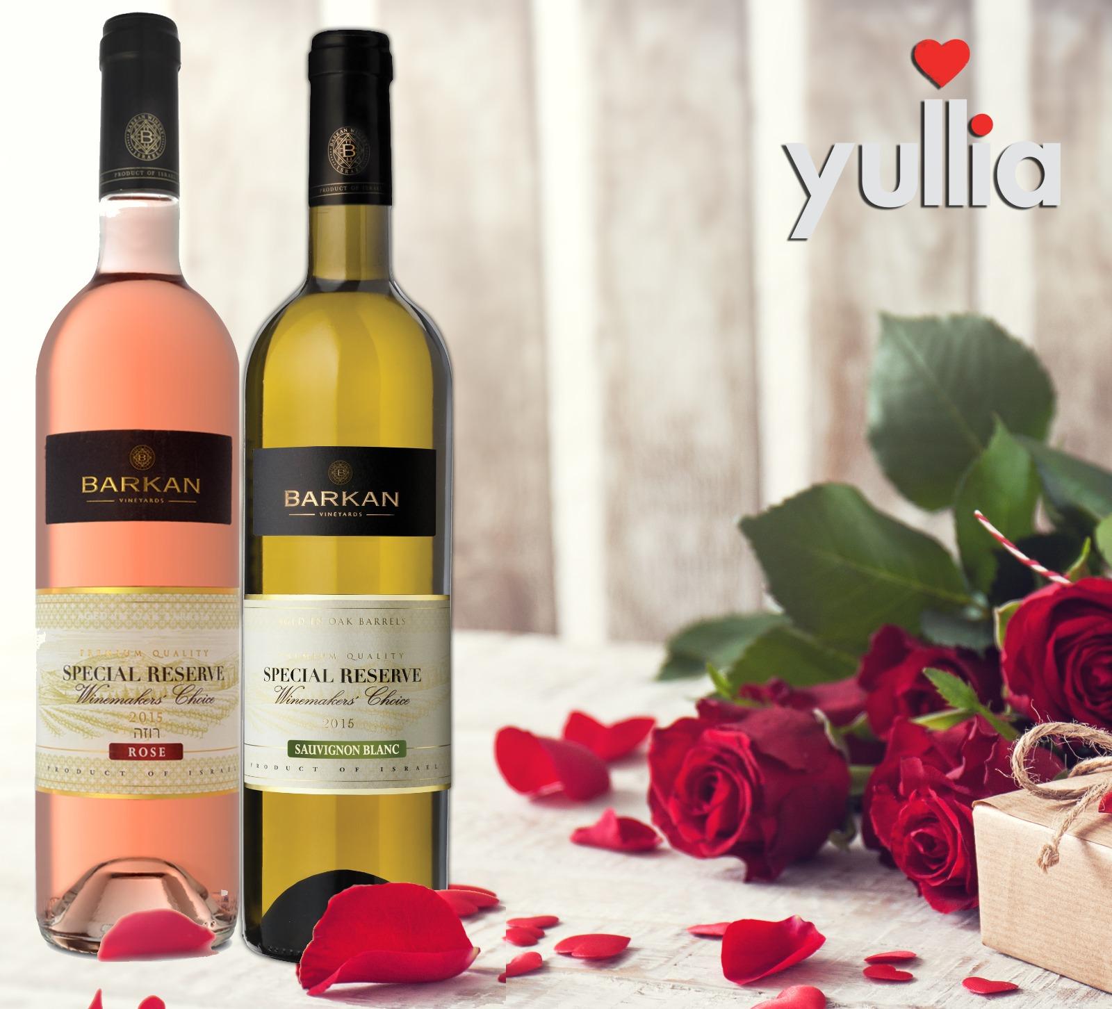 Вино и красота: совместная акция винодельни Barkan и Yullia к 8 марта