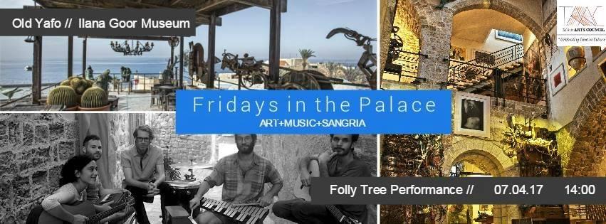 Folly Tree в Музее Иланы Гур 7 апреля. Искусство – музыка – сангрия