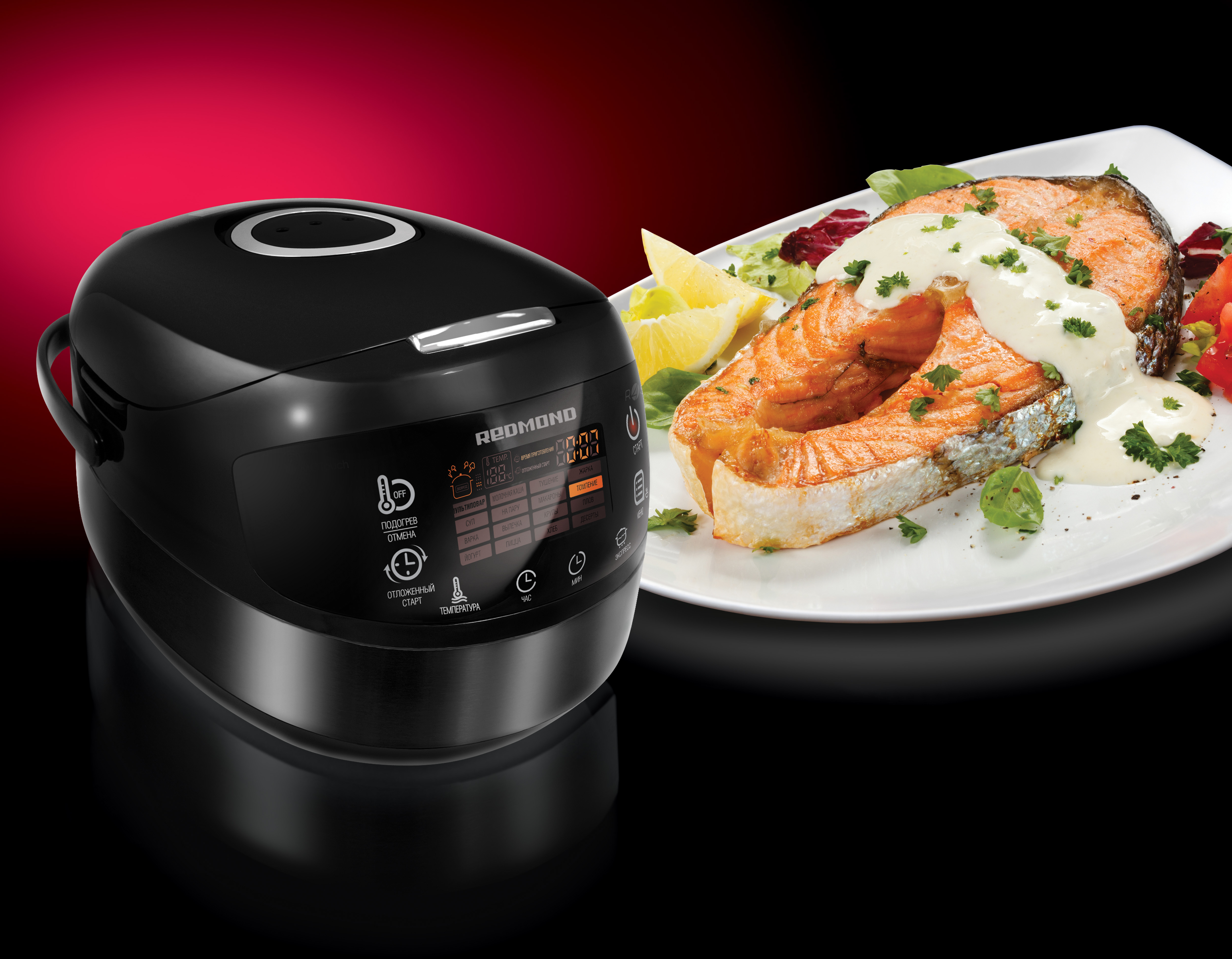 Технология века: шеф-повар больше не нужен!