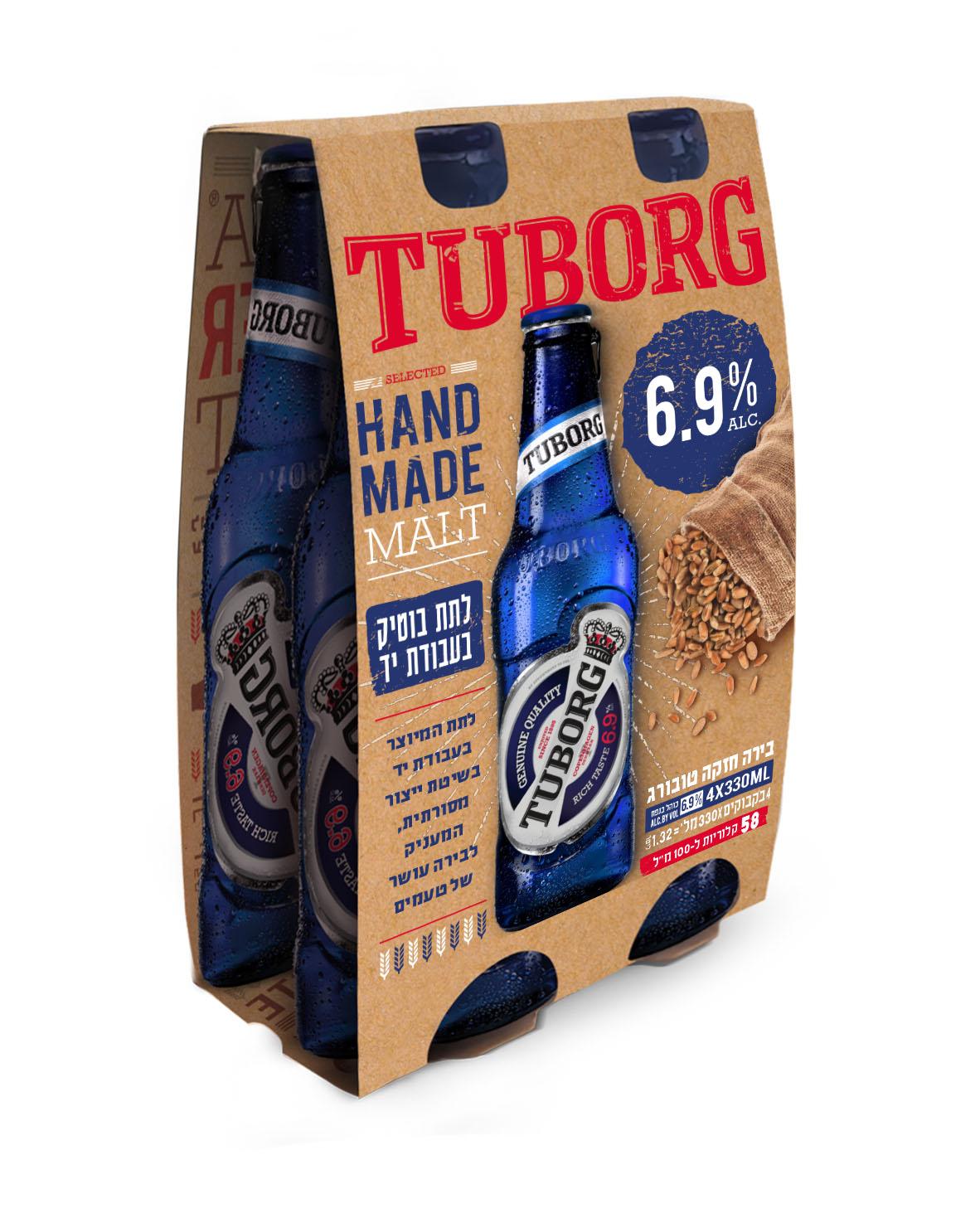 В честь 69-й годовщины независимости Израиля: Tuborg limited edition крепостью 6,9%