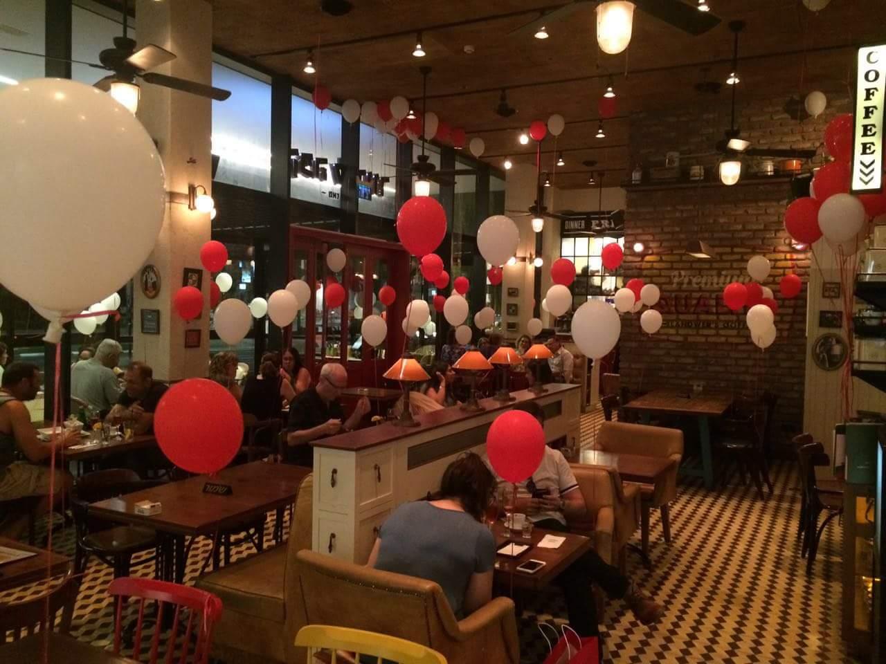 Воздушные шары от «Иш аБалоним» – это всегда праздник