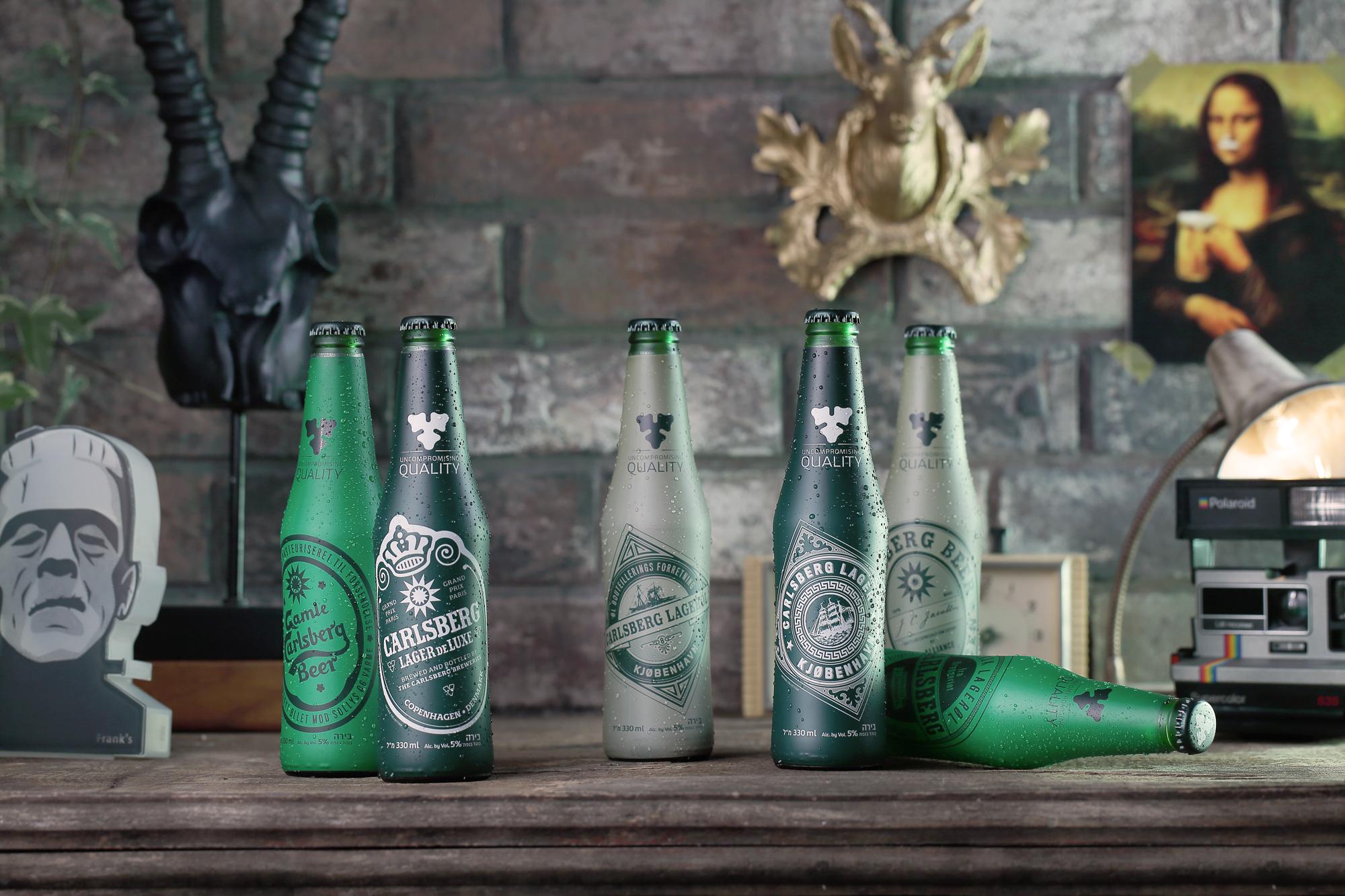 Carlsberg vintage collection:серия из шести уникальных бутылок с винтажным дизайном к170-летию Carlsberg