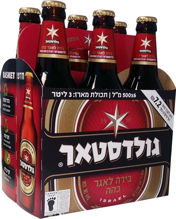 Новая упаковка любимого пива Goldstar – на защите природы и вашего кошелька