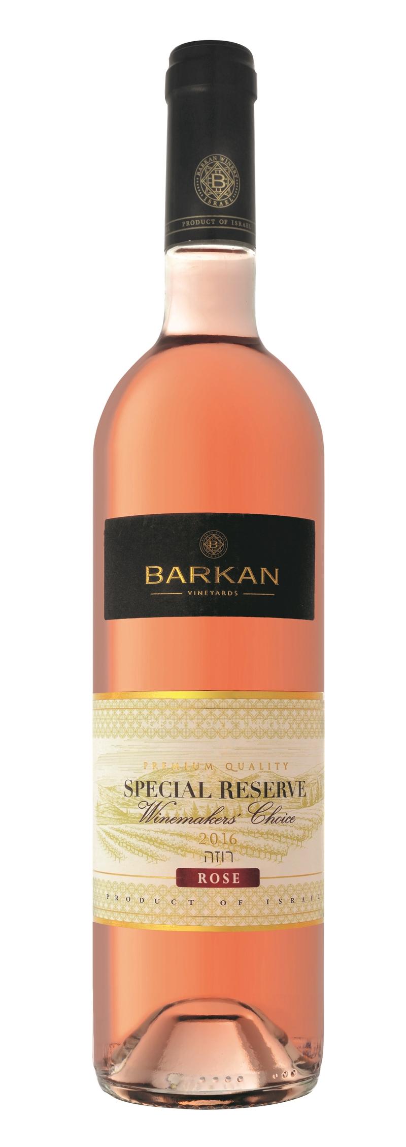 Вино любви ко Дню любви