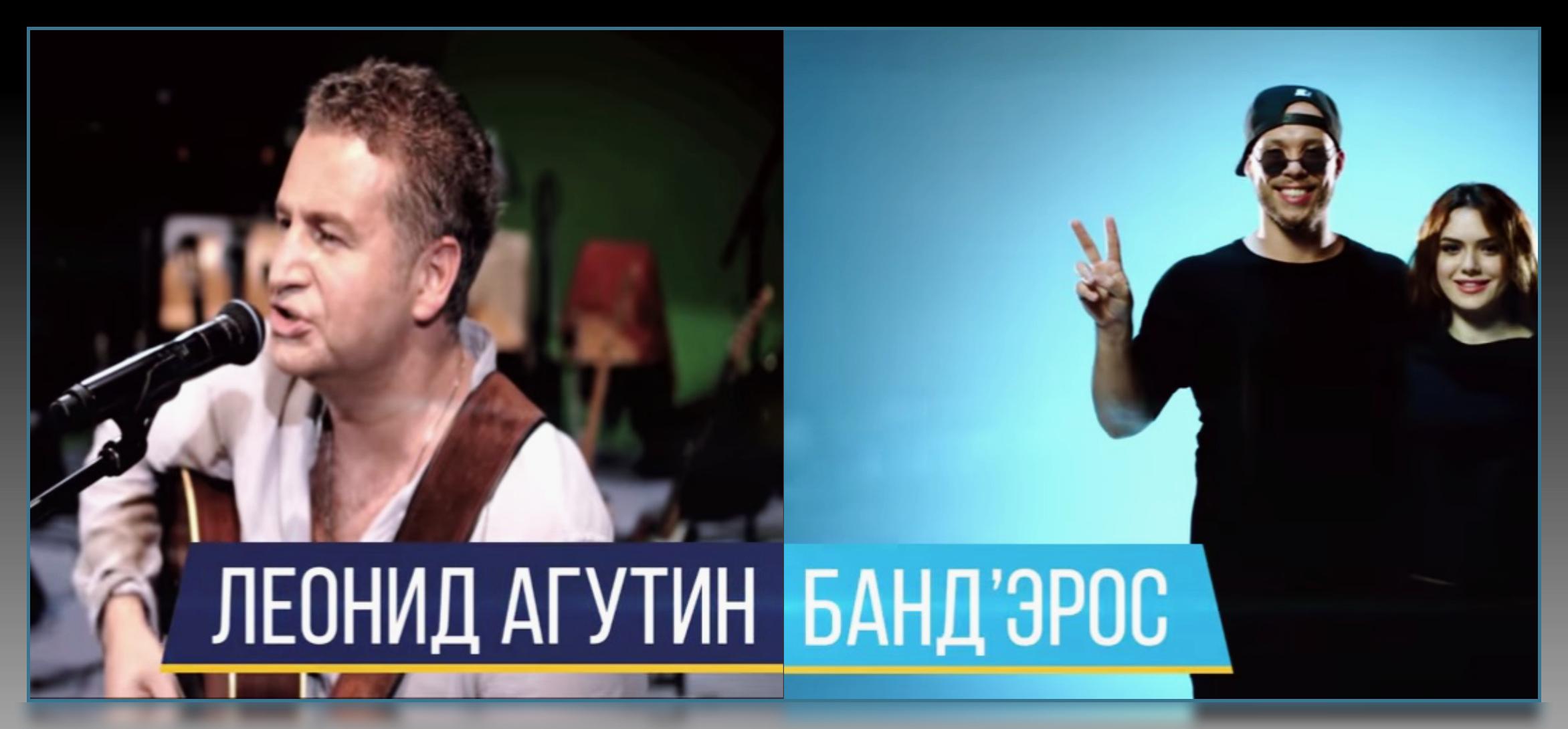 Под «Звуки моря» в Израиле выступит Леонид Агутин и группа БандЭрос