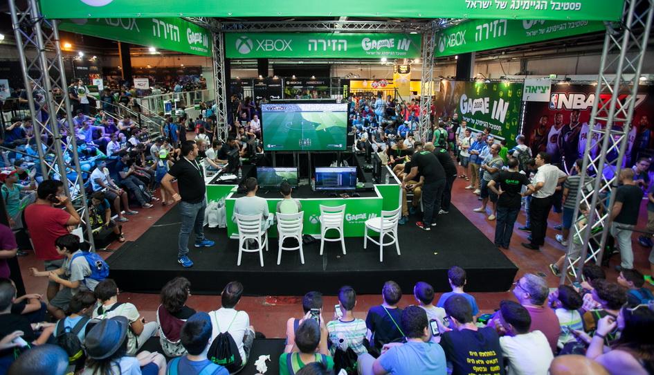 Фестиваль геймеров «Game In Mako Fest» в дни праздника Суккот