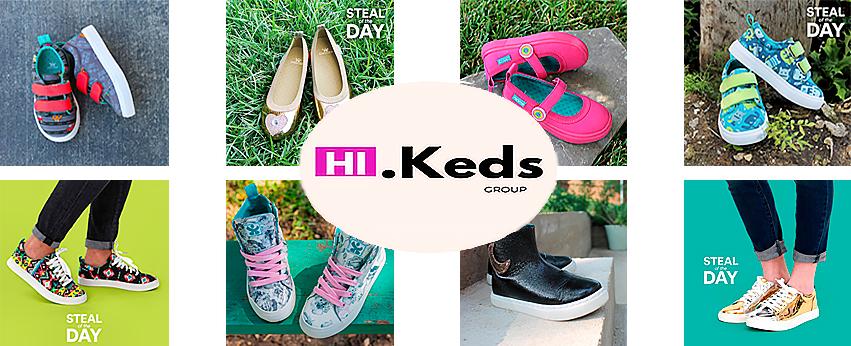 «Hi.Keds» - лучшая обувь для самых креативных