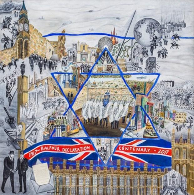 Иерусалимское биеннале современного еврейского искусства и 100-летие Декларации Бальфура