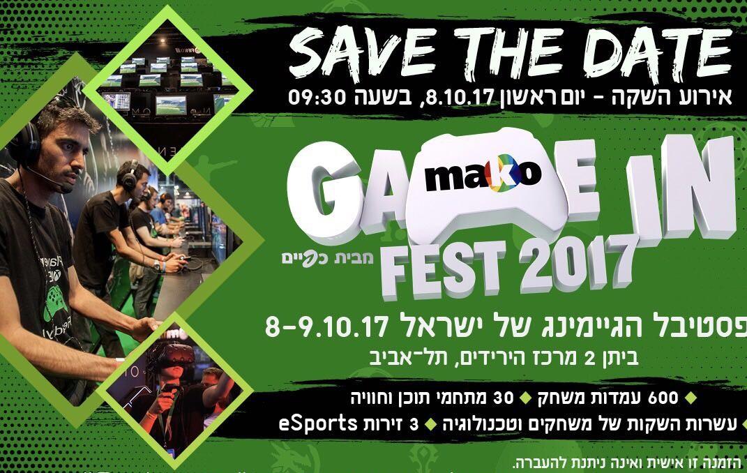 GameIn Mako Fest: новинки видеоигр и виртуальная реальность впервые в Израиле!