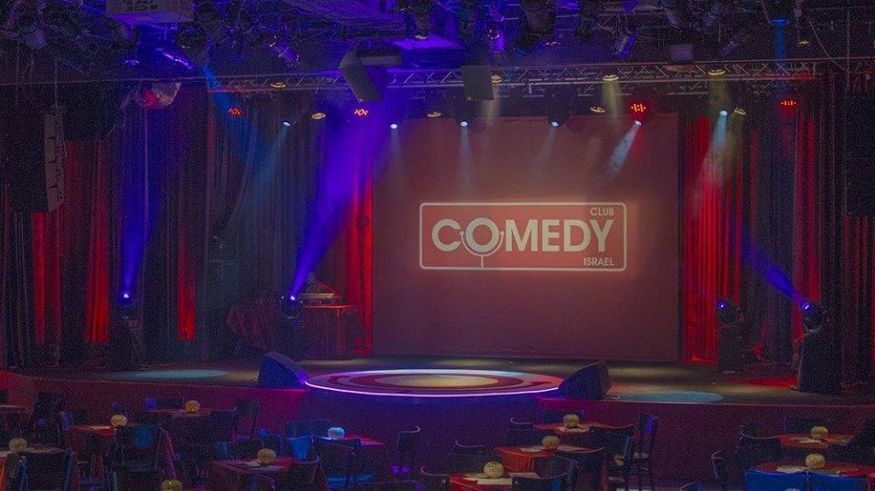 Спешите видеть! Предновогодний выпуск «Comedy Club Israel»!