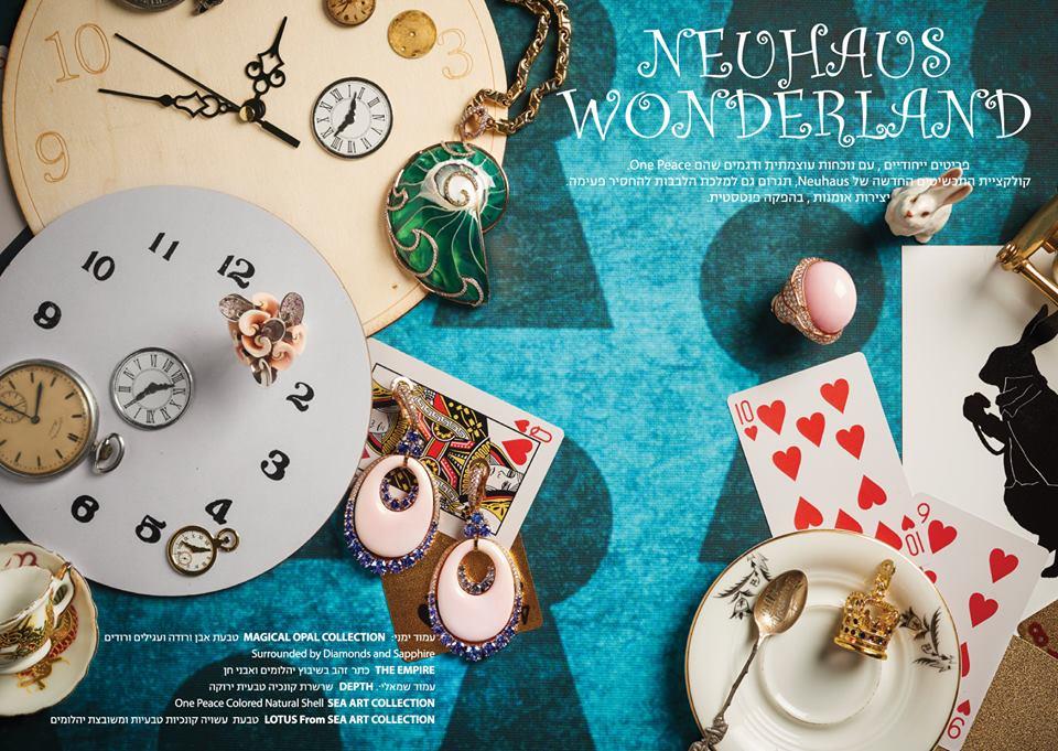 Гиль Нойхаус на Неделе моды в Дубае