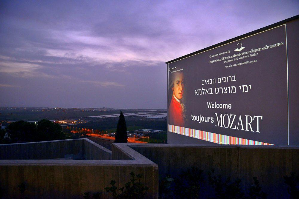 Виват, Моцарт! Международный фестиваль Моцарта в центре искусств ELMA в Зихрон-Яакове 25-27 января 2018 года