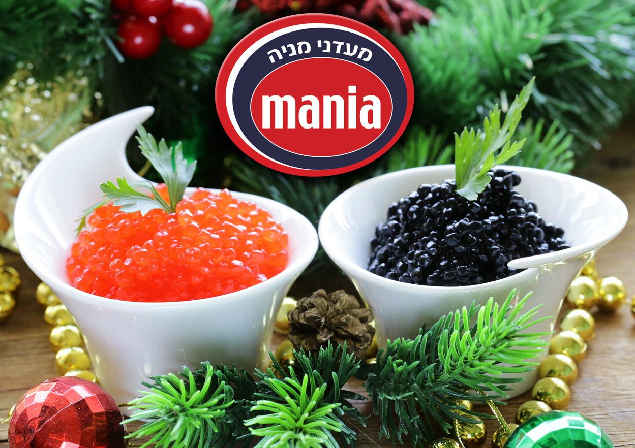 Мааданей Мания: новогодние деликатесы с праздничными скидками!