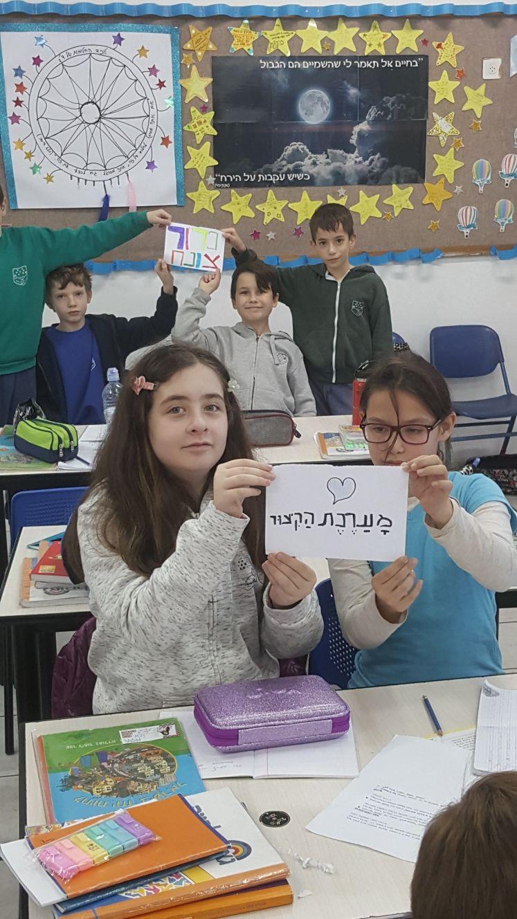 Как сказать на иврите «канатная дорога»?