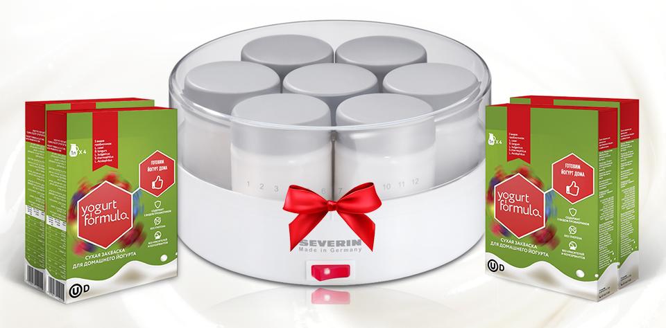 Как приготовить «живой» йогурт?