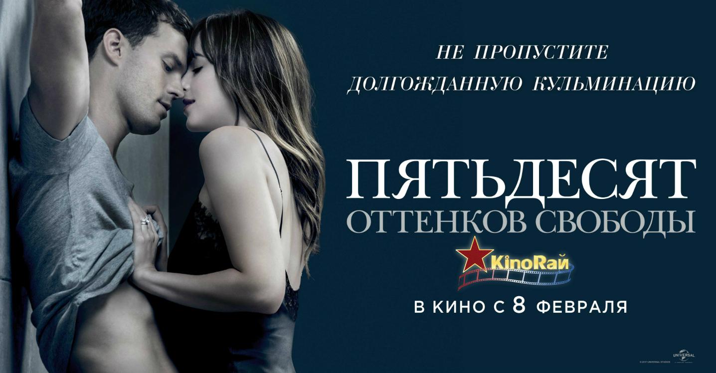Премьеры фильмов на русском языке в кинотеатрах Израиля в феврале