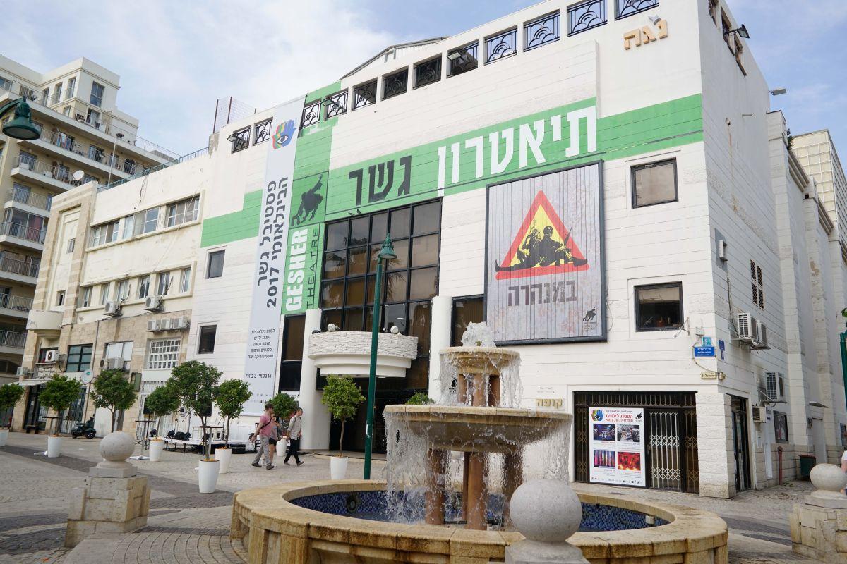 Театр Гешер представляет: международный фестиваль Jaffa Fest