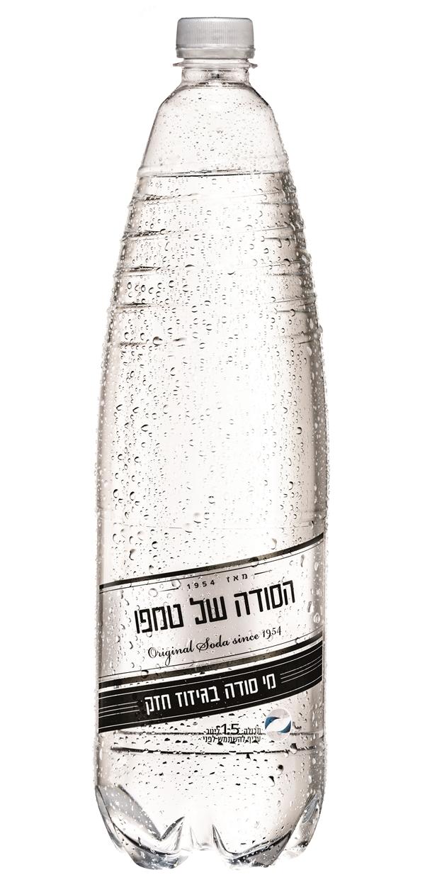 Новый дизайн любимого напитка!