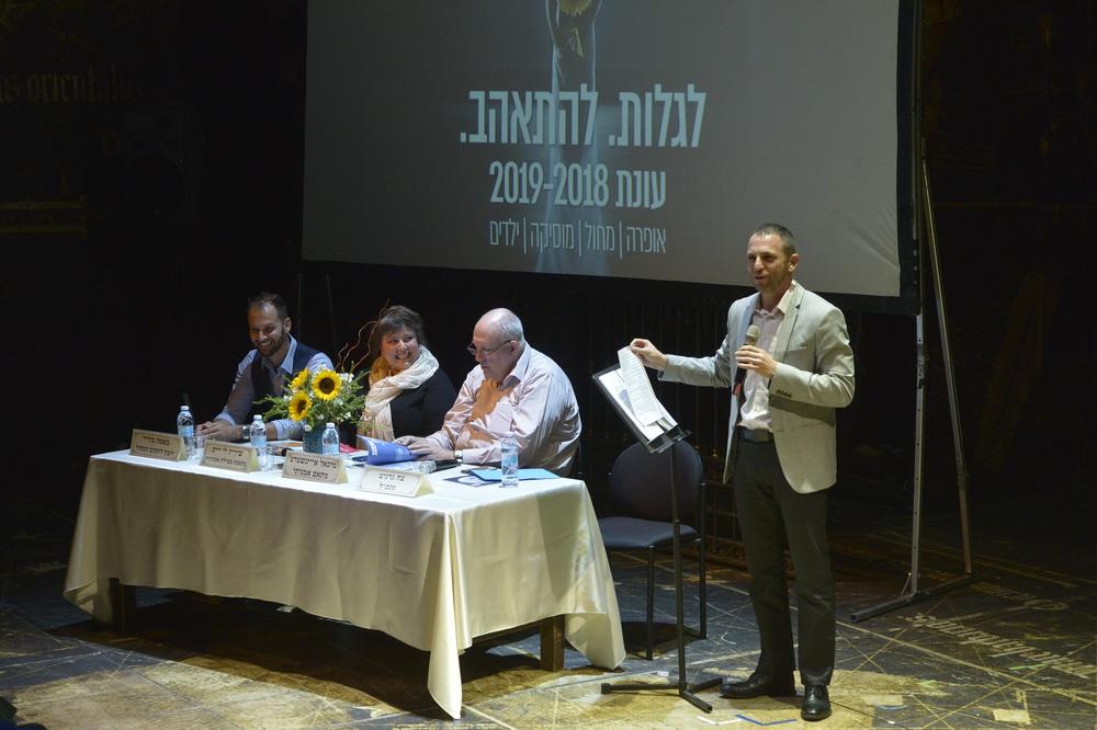 Сезон 2018/2019  в Израильской Опере