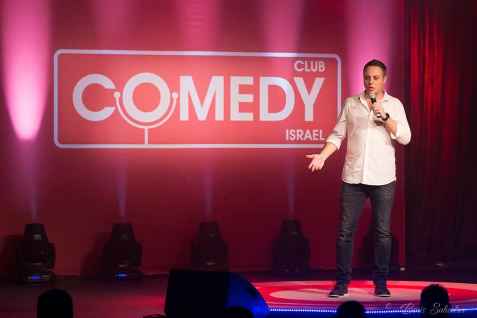 «Comedy Club Israel» представит две масштабных вечеринки в апреле