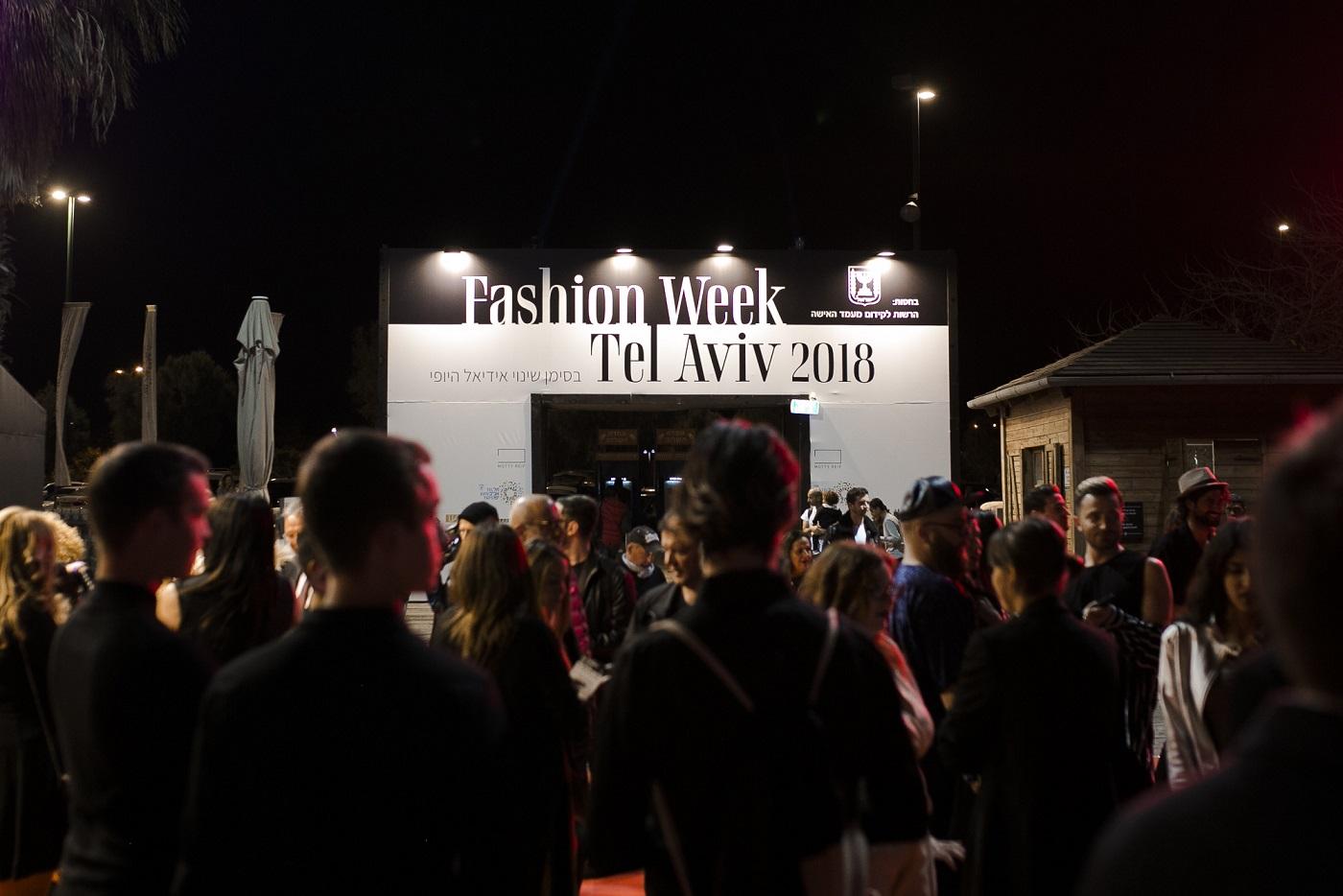 Неделя Моды «Тель-Авив 2018»: переворот идеалов красоты!