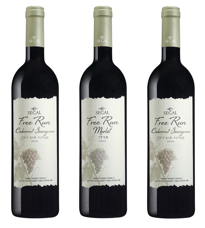 Лучшее вино к Песаху от винодельни «Сегаль» – Free Run
