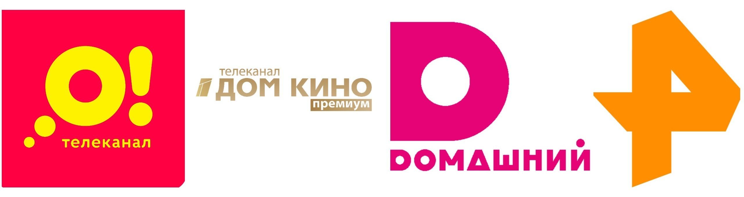 4 новых канала для русскоговорящих зрителей ХОТ
