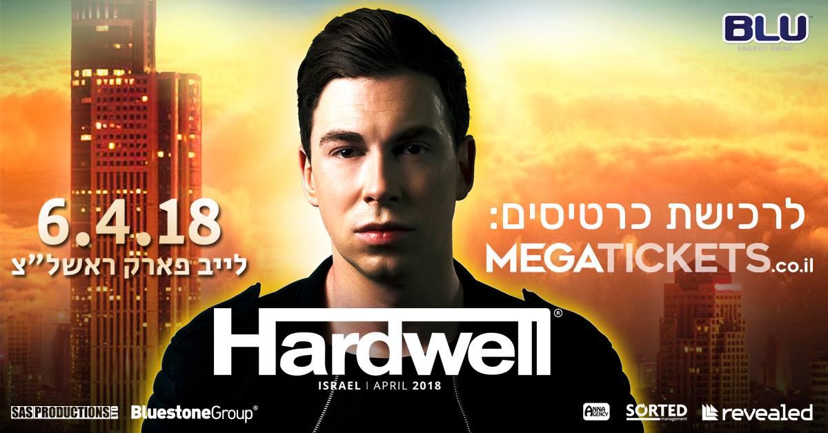 Hardwell возвращается в Израиль