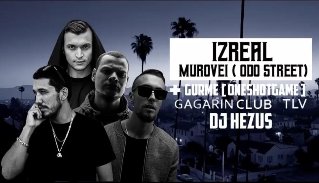 Izreal & Murovei в Тель-Авиве