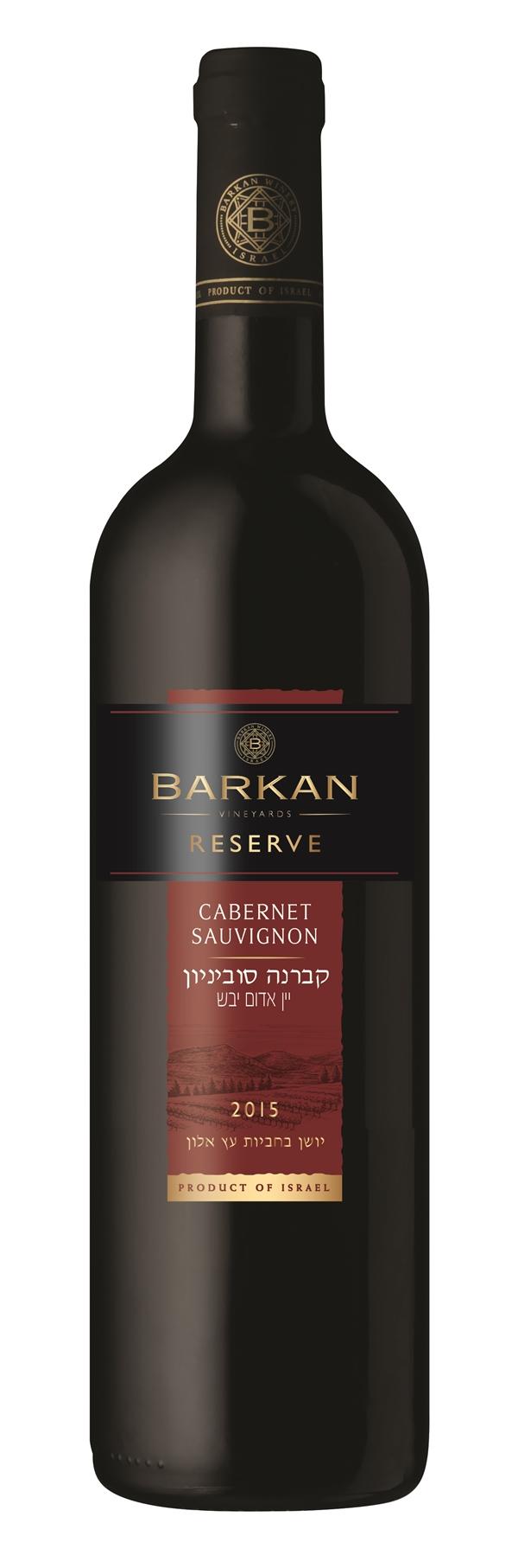 «Резерв» винодельни Баркан