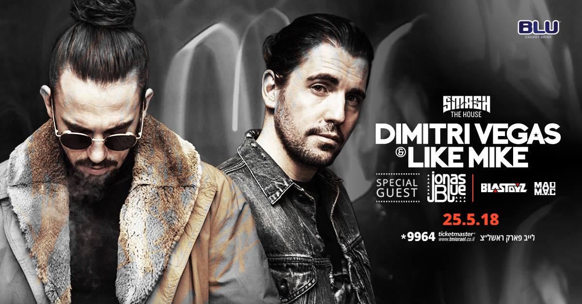 Dimitri Vegas & Like Mike возвращаются в Израиль