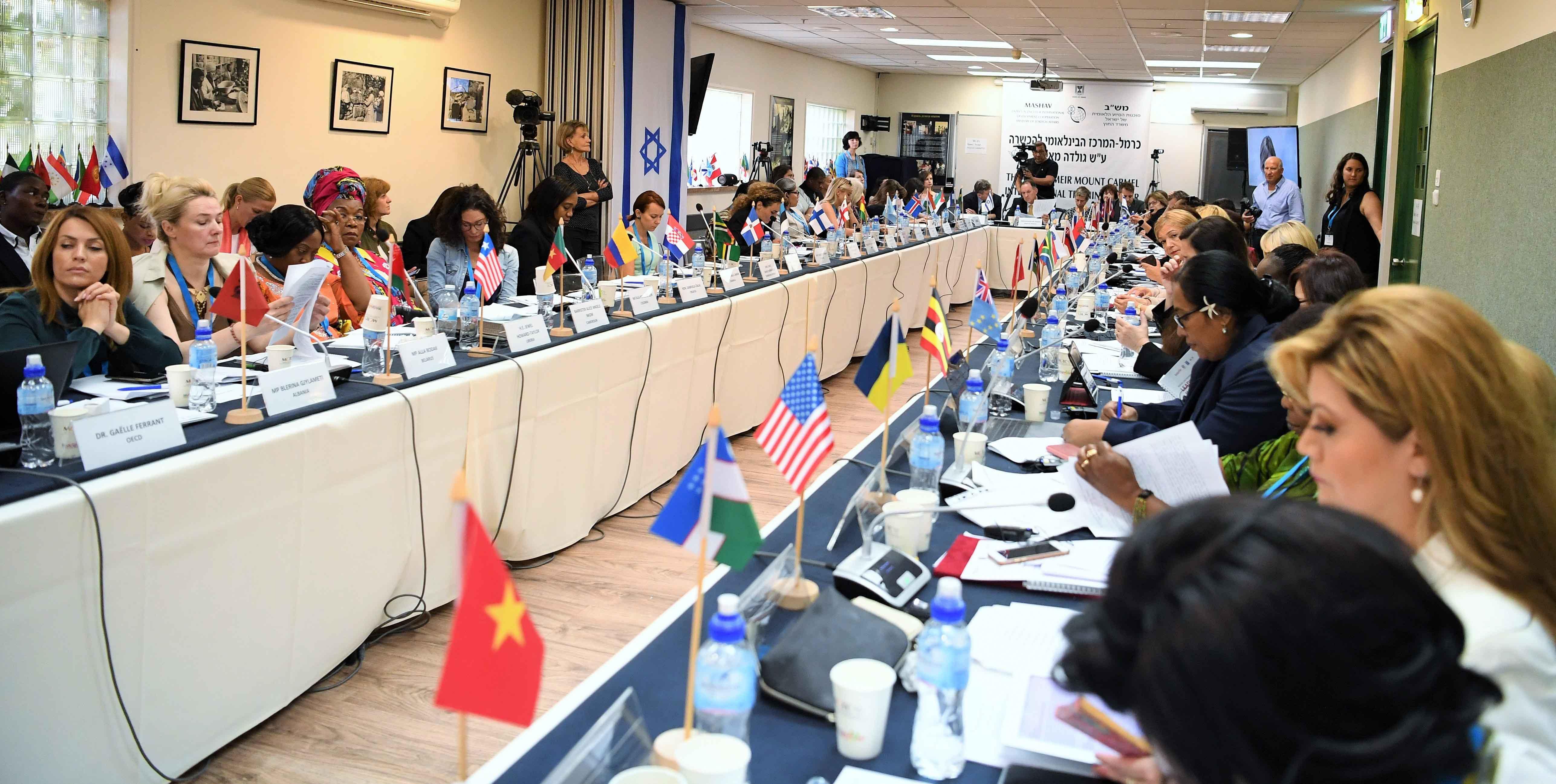 Хайфа: 30-й Международный форум женщин-лидеров