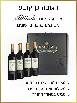 «Баркан» теперь онлайн