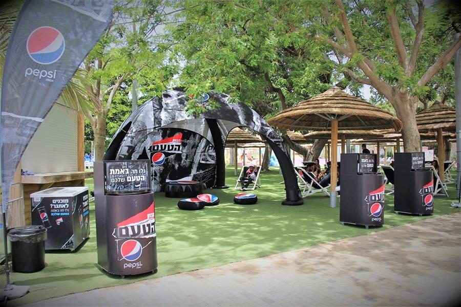 Международное тестирование вкуса Pepsi Max в Израиле