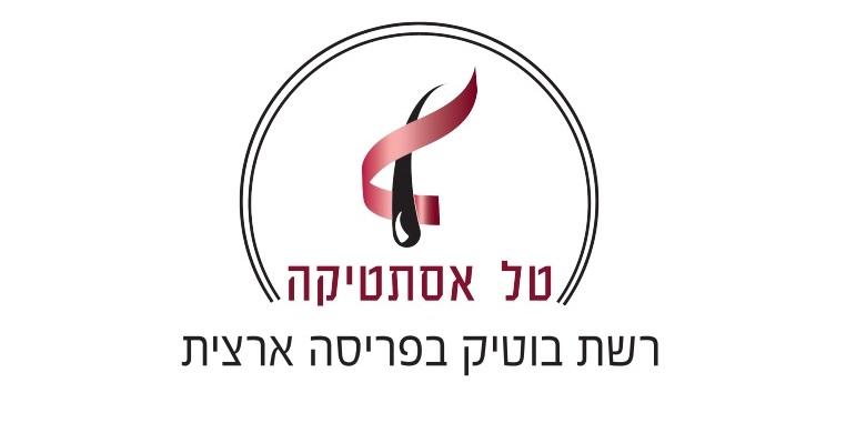 Таль Эстетика лого