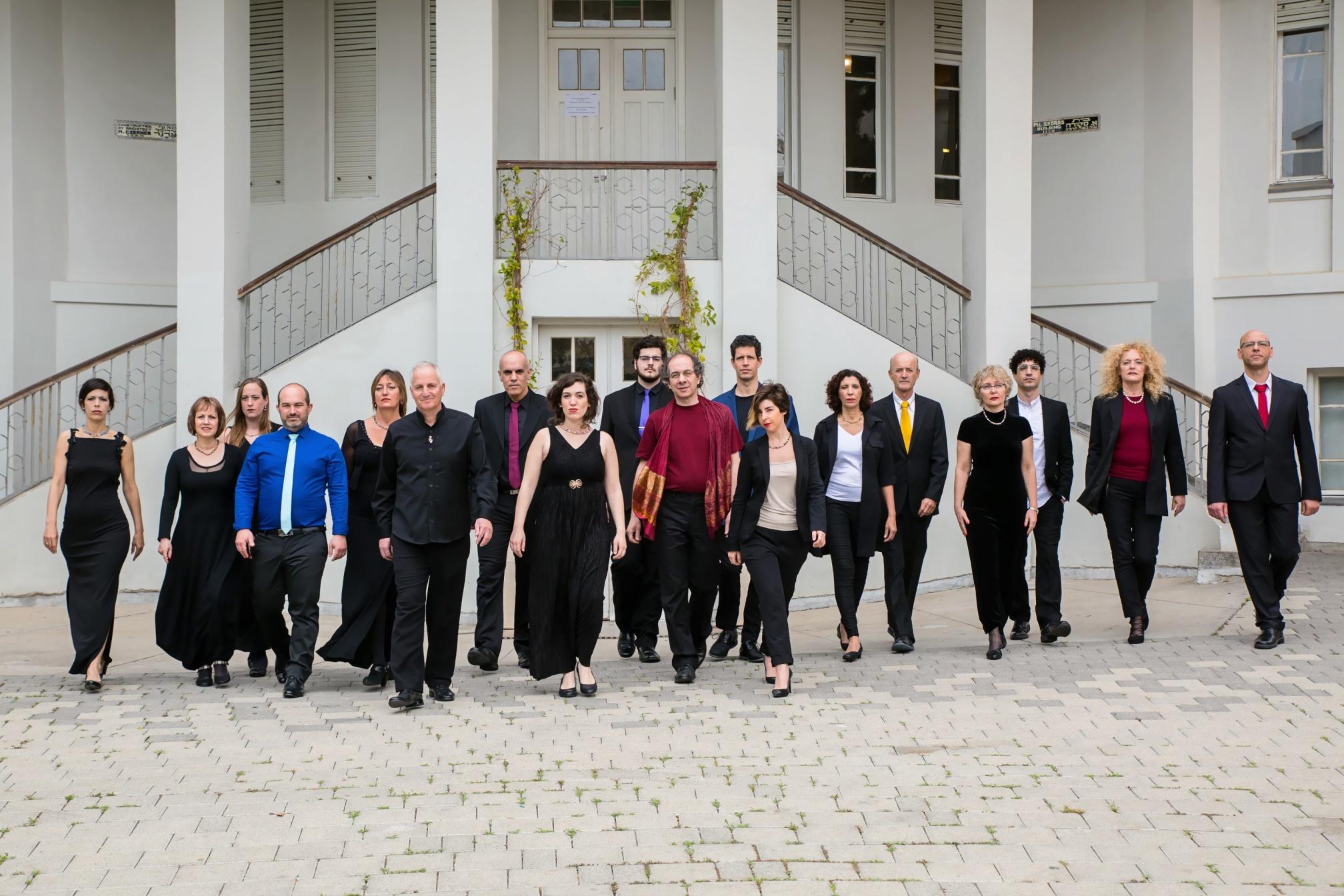 Новый сезон Израильского вокального ансамбля «Ха-коли ха-исраэли», посвященный 25-летию со дня основания